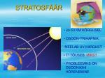 stratosf r