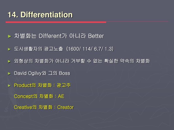 14. Differentiation