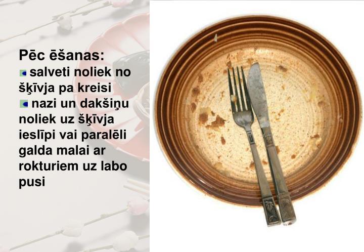 Pēc ēšanas: