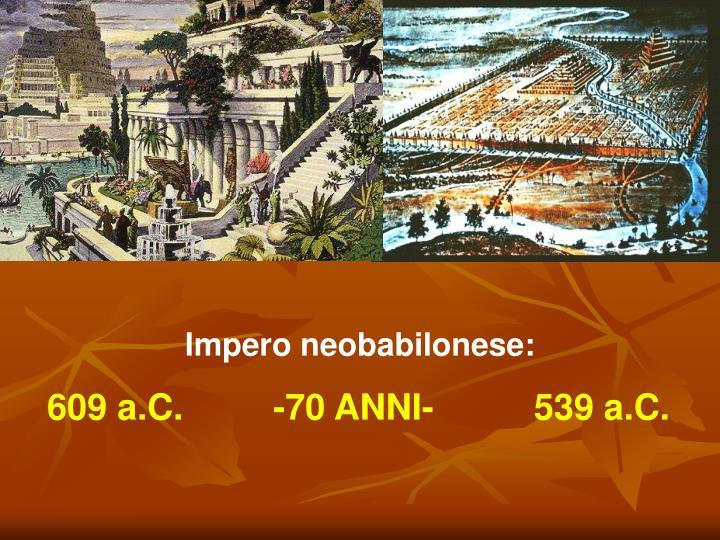 Impero neobabilonese: