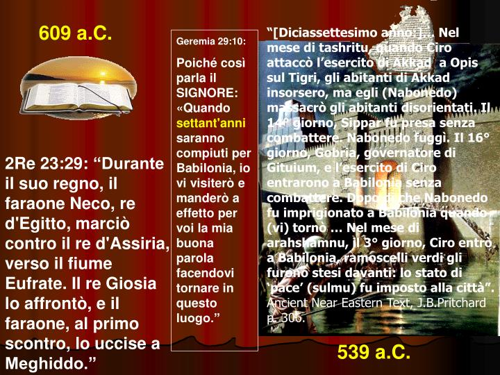 609 a.C.