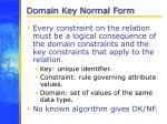 domain key normal form