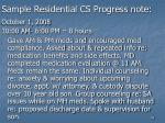 sample residential cs progress note