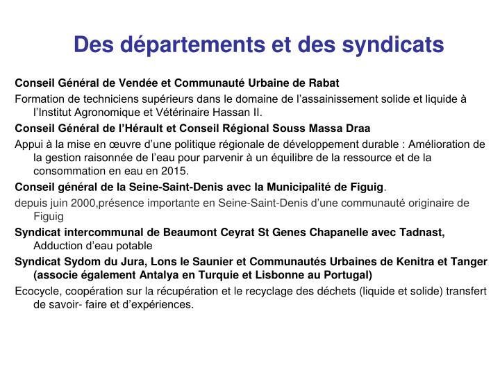 Des départements et des syndicats
