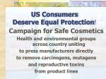 us consumers deserve equal protection