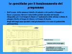 le specifiche per il funzionamento del programma1