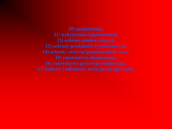 10) zaopatrzenia,