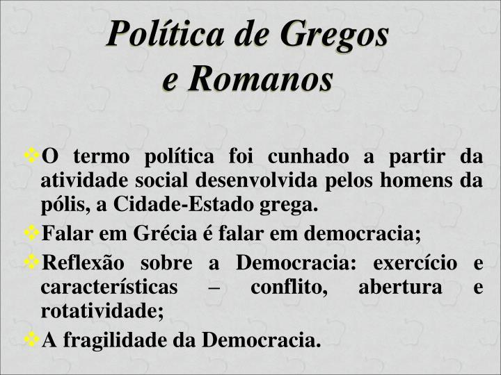 Política de Gregos