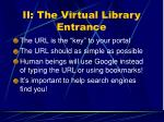 ii the virtual library entrance