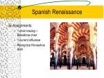 spanish renaissance5