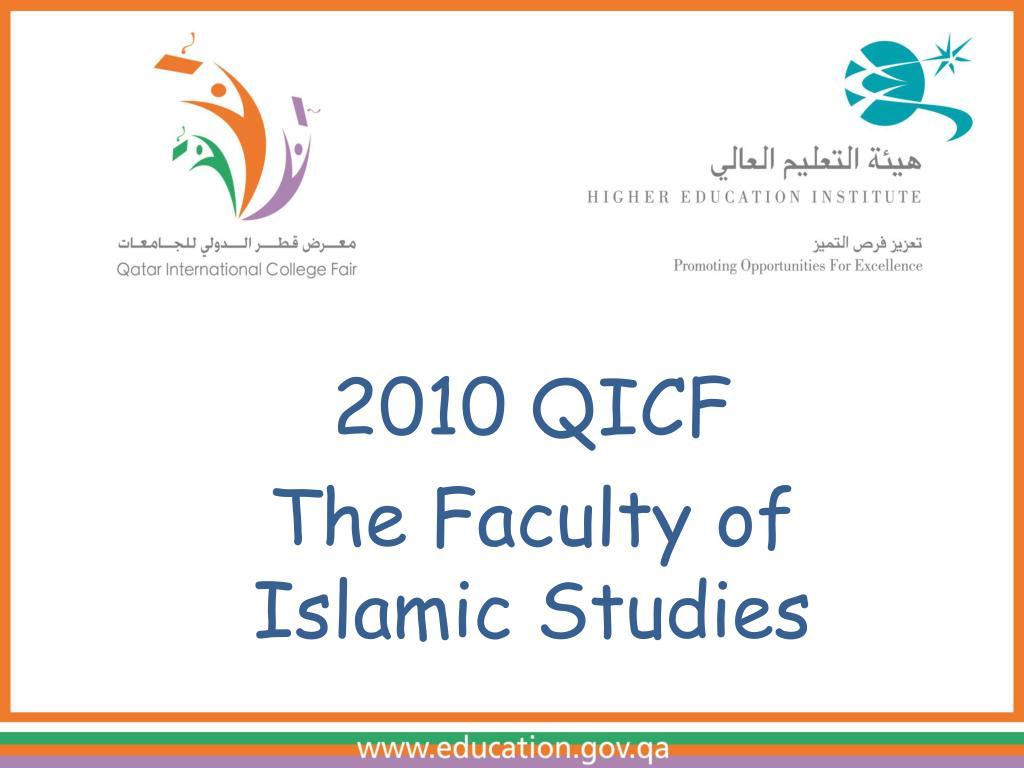 2010 QICF