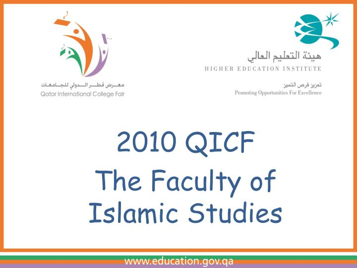 2010 qicf the faculty of islamic studies