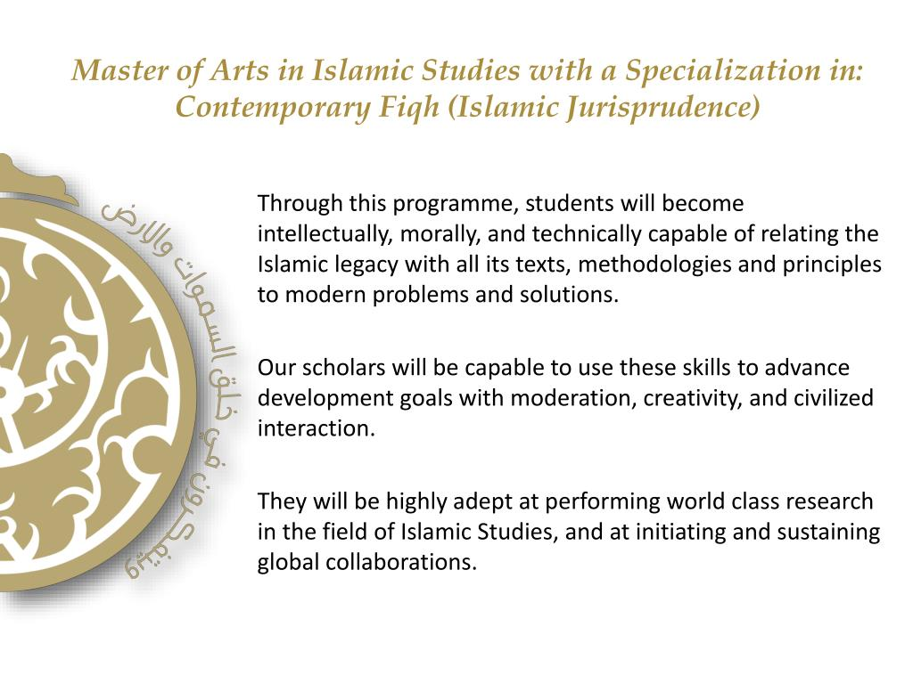 Master of Arts in Islamic Studies with a Specialization in: