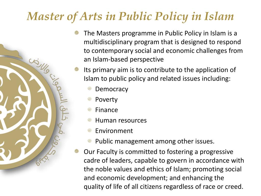 Master of Arts in Public Policy in Islam