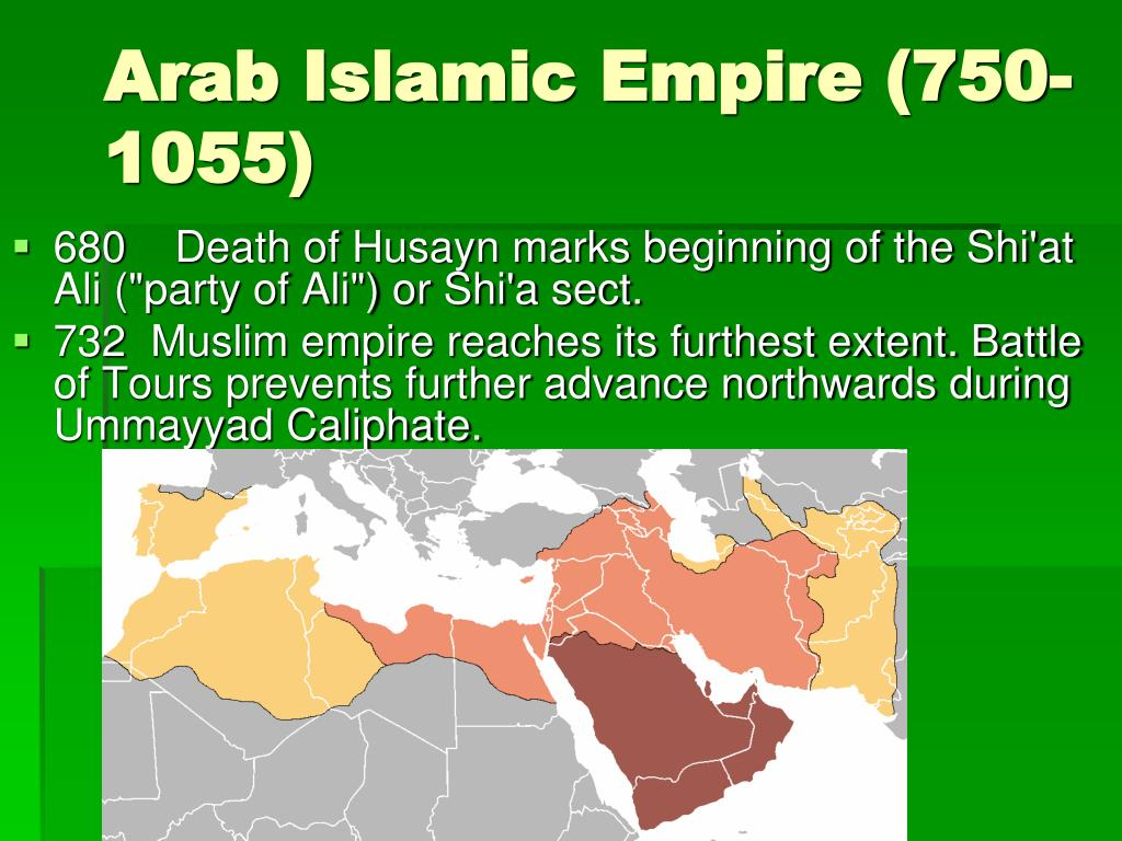 Arab Islamic Empire (750-1055)