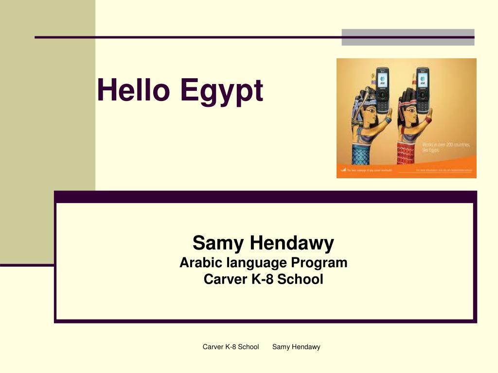 Hello Egypt