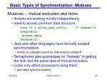 basic types of synchronization mutexes