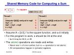 shared memory code for computing a sum1