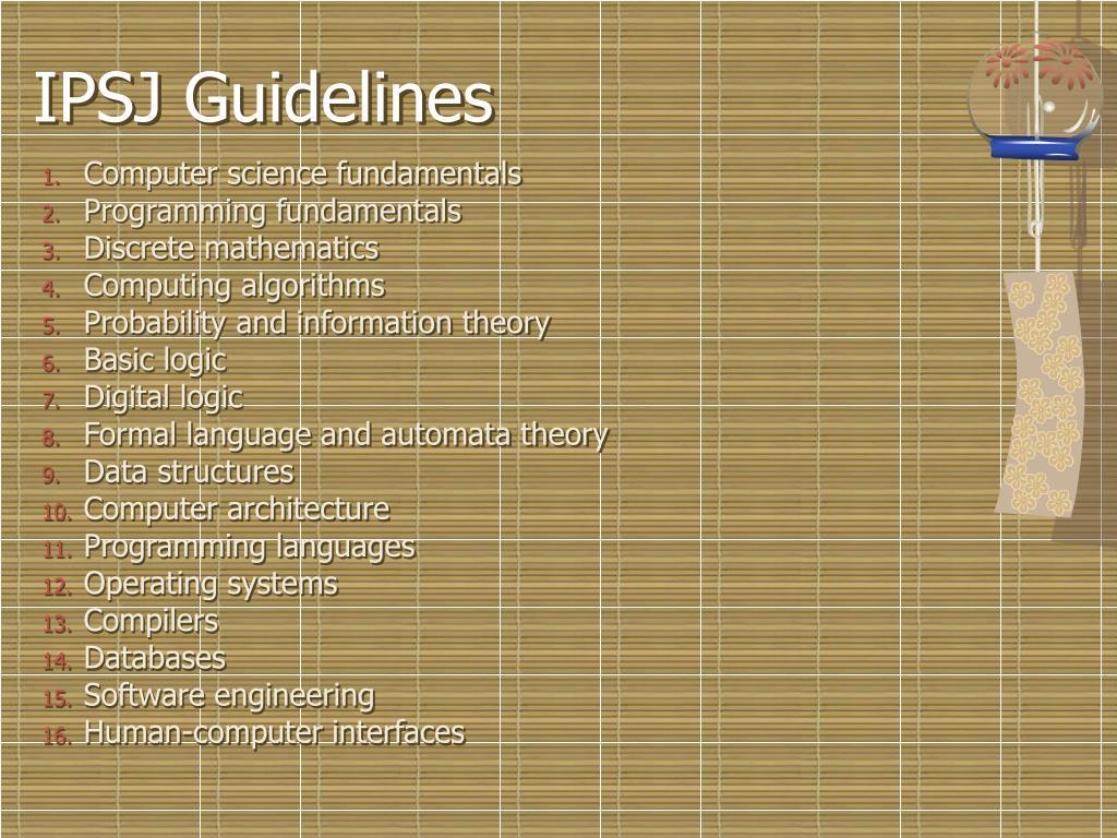 IPSJ Guidelines