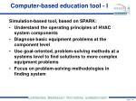 computer based education tool i