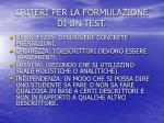 criteri per la formulazione di un test