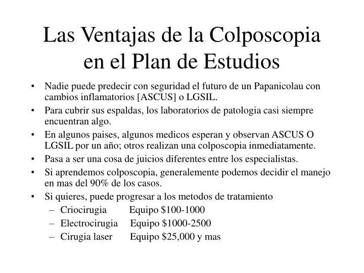 Las Ventajas de la Colposcopia en el Plan de Estudios