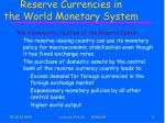 reserve currencies in the world monetary system