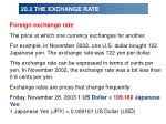 20 2 the exchange rate15