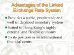 advantages of the linked exchange rate system