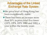 advantages of the linked exchange rate system22
