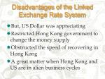 disadvantages of the linked exchange rate system26