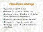 interest rate arbitrage10