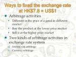 ways to fixed the exchange rate at hk 7 8 us 1