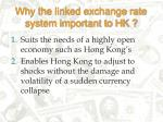 why the linked exchange rate system important to hk