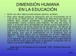 dimensi n humana en la educaci n