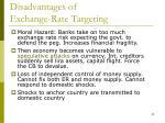 disadvantages of exchange rate targeting