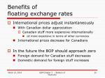 benefits of floating exchange rates