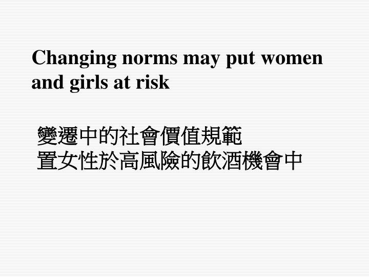 Changing norms may put women and girls at risk