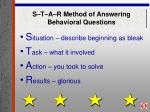 s t a r method of answering behavioral questions