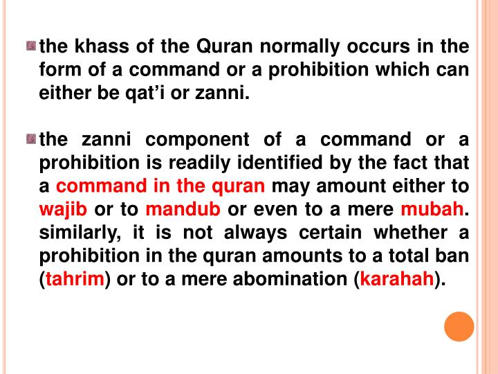 the khass of the Quran normally occurs in the form of a command or a prohibition which can either be qat'i or zanni.