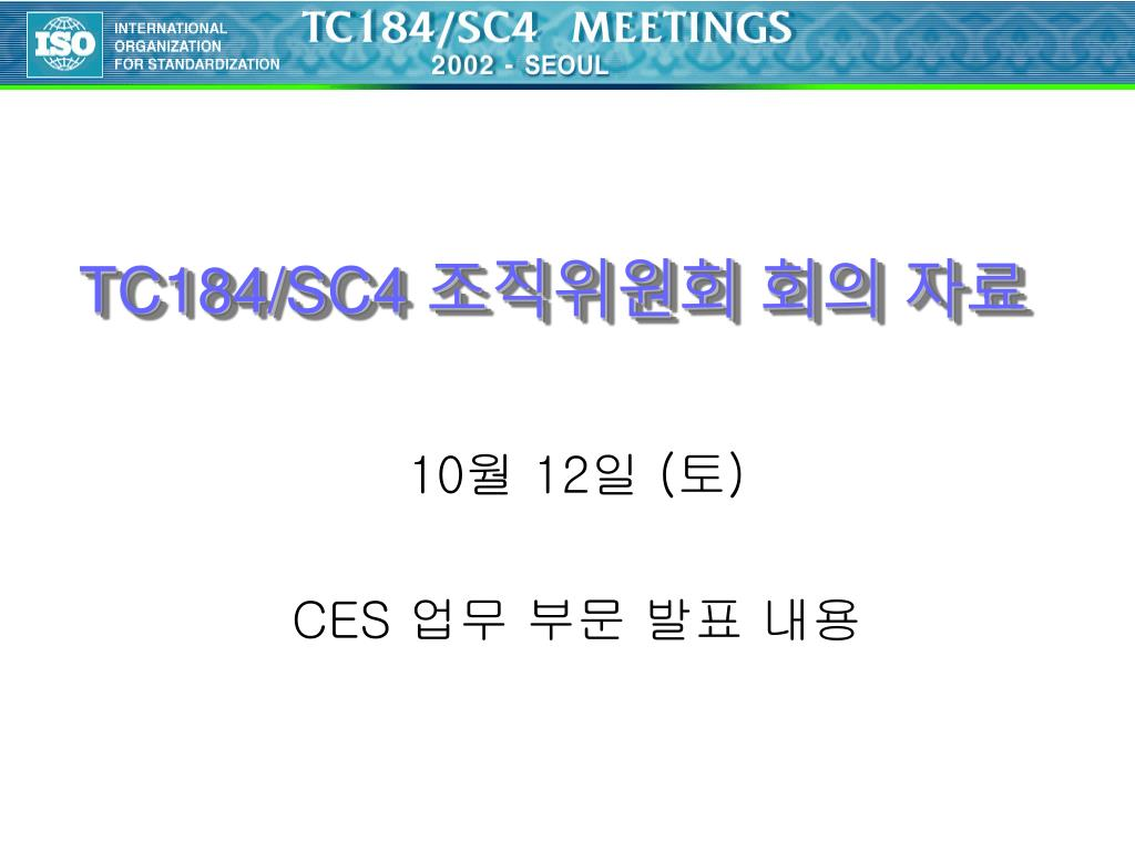 TC184/SC4
