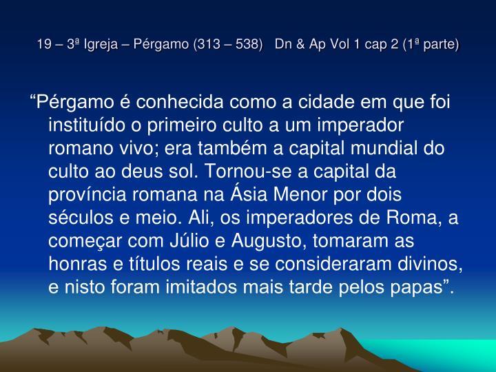 19 – 3ª Igreja – Pérgamo (313 – 538)   Dn & Ap Vol 1 cap 2 (1ª parte)