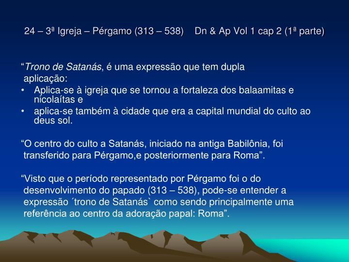 24 – 3ª Igreja – Pérgamo (313 – 538)    Dn & Ap Vol 1 cap 2 (1ª parte)