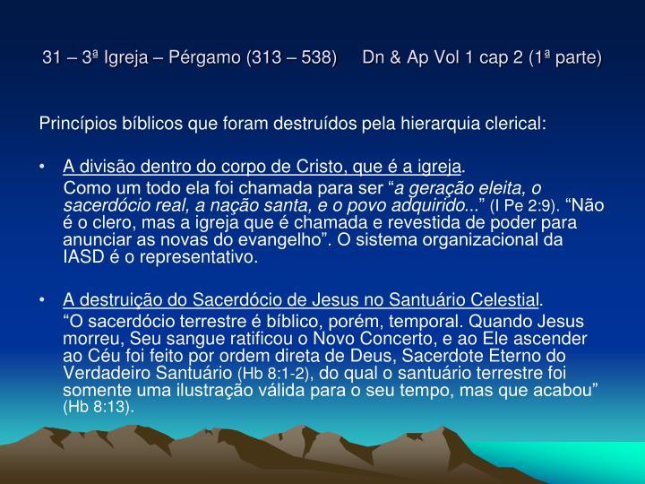 31 – 3ª Igreja – Pérgamo (313 – 538)     Dn & Ap Vol 1 cap 2 (1ª parte)