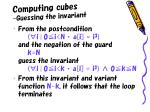 computing cubes guessing the invariant
