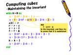 computing cubes maintaining the invariant2