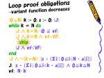 loop proof obligations variant function decreases