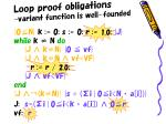 loop proof obligations variant function is well founded