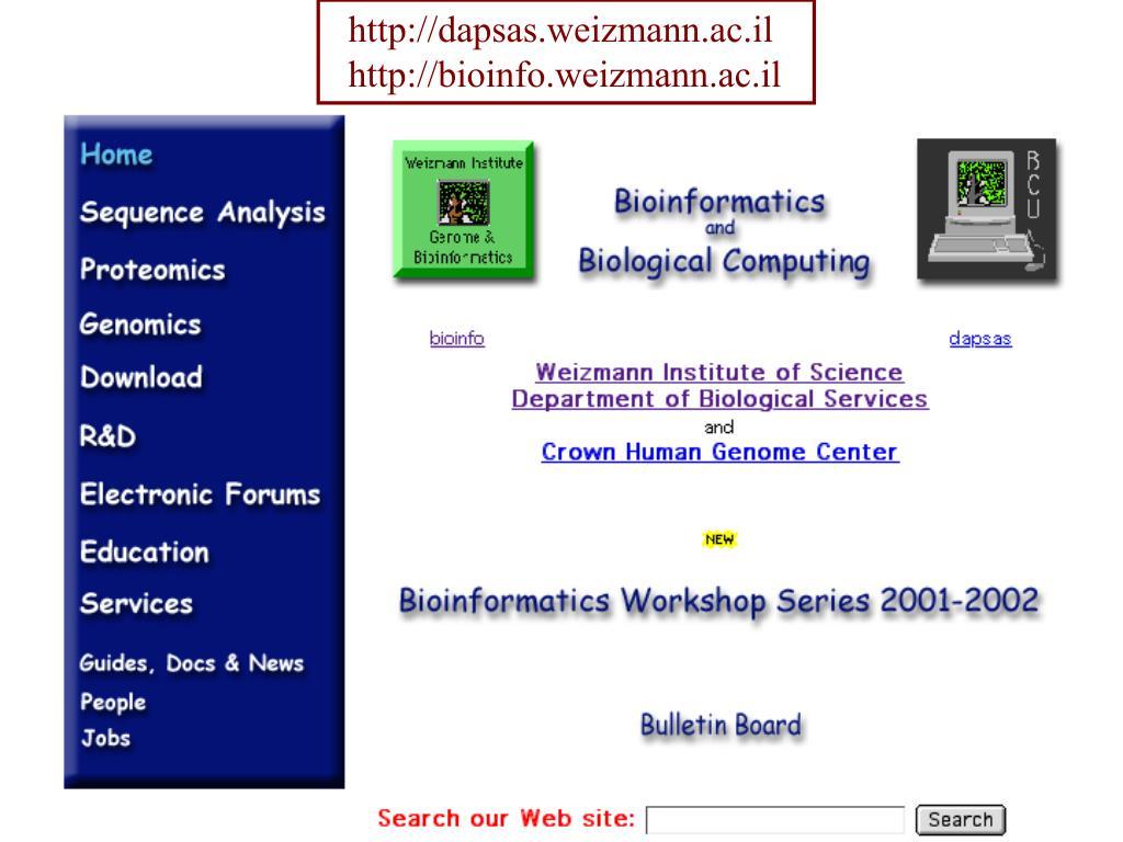 http://dapsas.weizmann.ac.il
