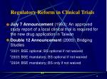 regulatory reform in clinical trials